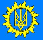 Офіційний сайт – Рідної Української Національної Віри